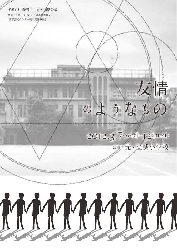 f:id:yowaotoko_unit:20120614145729p:image:w360