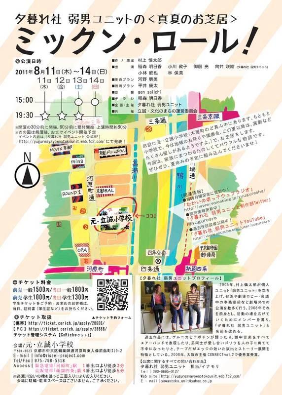 f:id:yowaotoko_unit:20120614150754j:image:w360