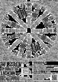 f:id:yowaotoko_unit:20120614152934g:image:medium