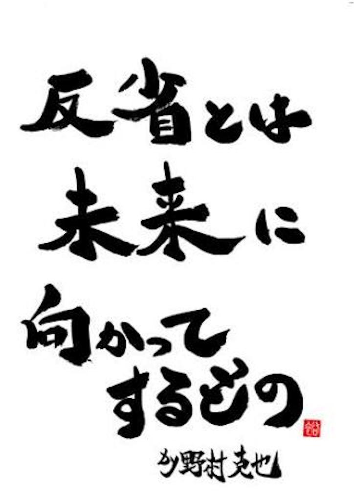 f:id:yowashisan:20161220204539j:image