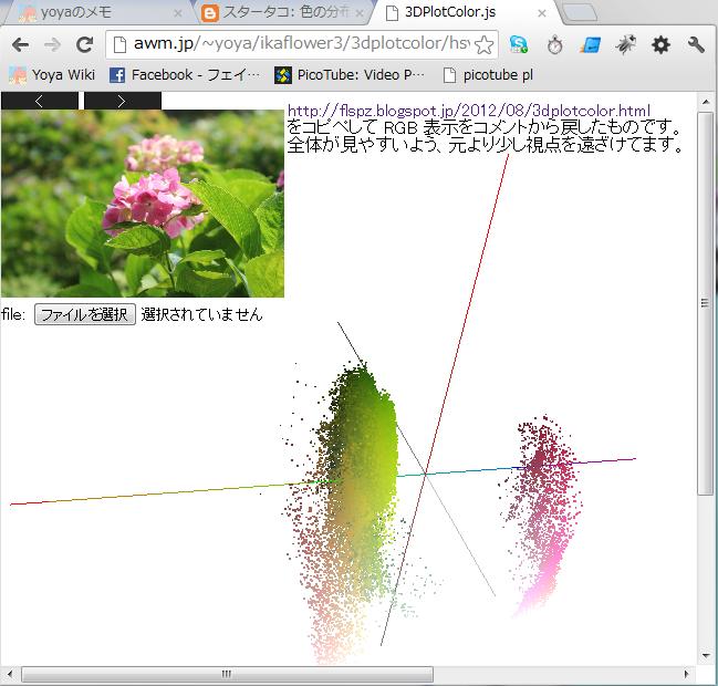 f:id:yoya:20120827222844p:image:w640