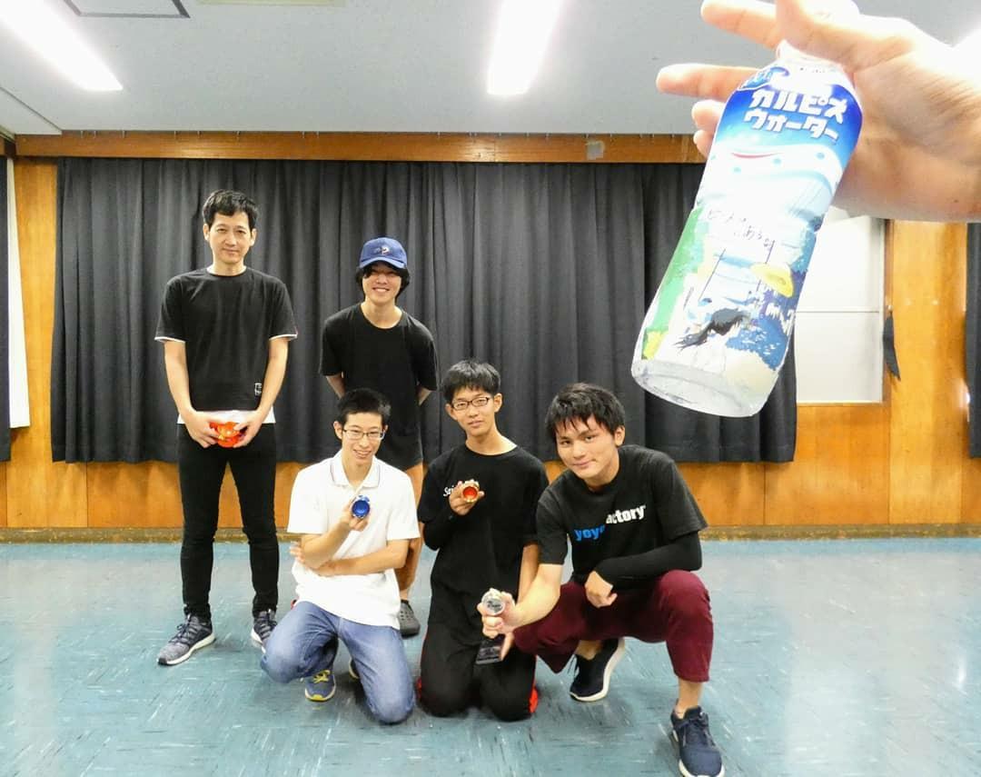 f:id:yoyo-hikarigaok:20190729205839j:image