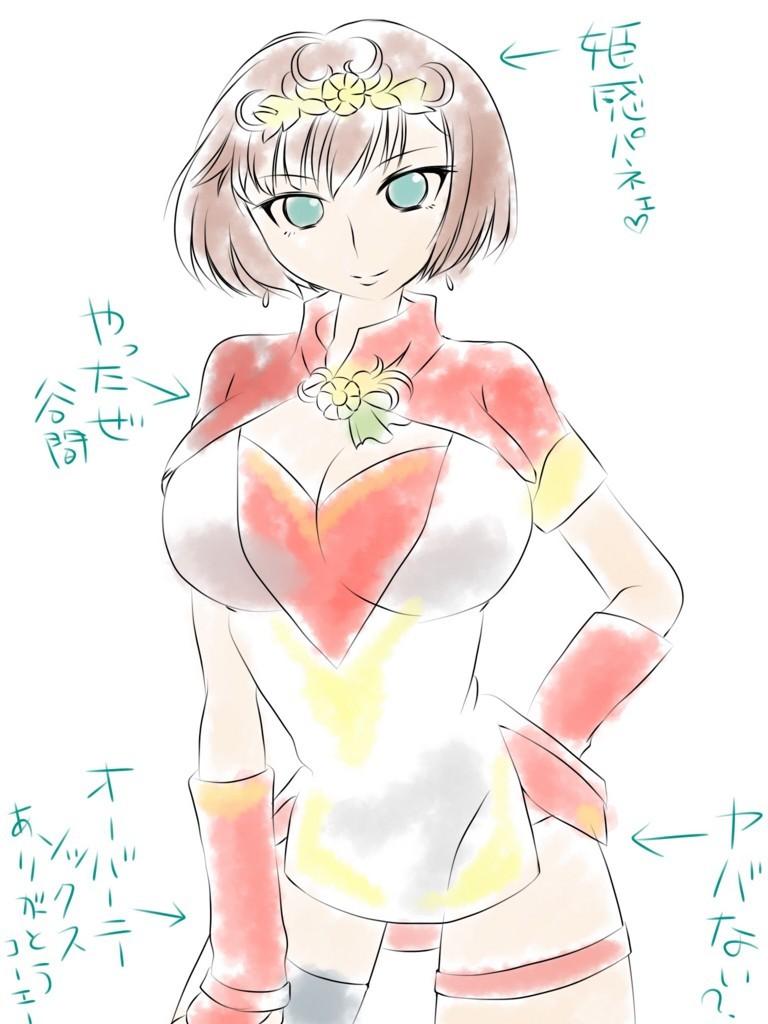 f:id:yoyogi:20170707231429j:plain