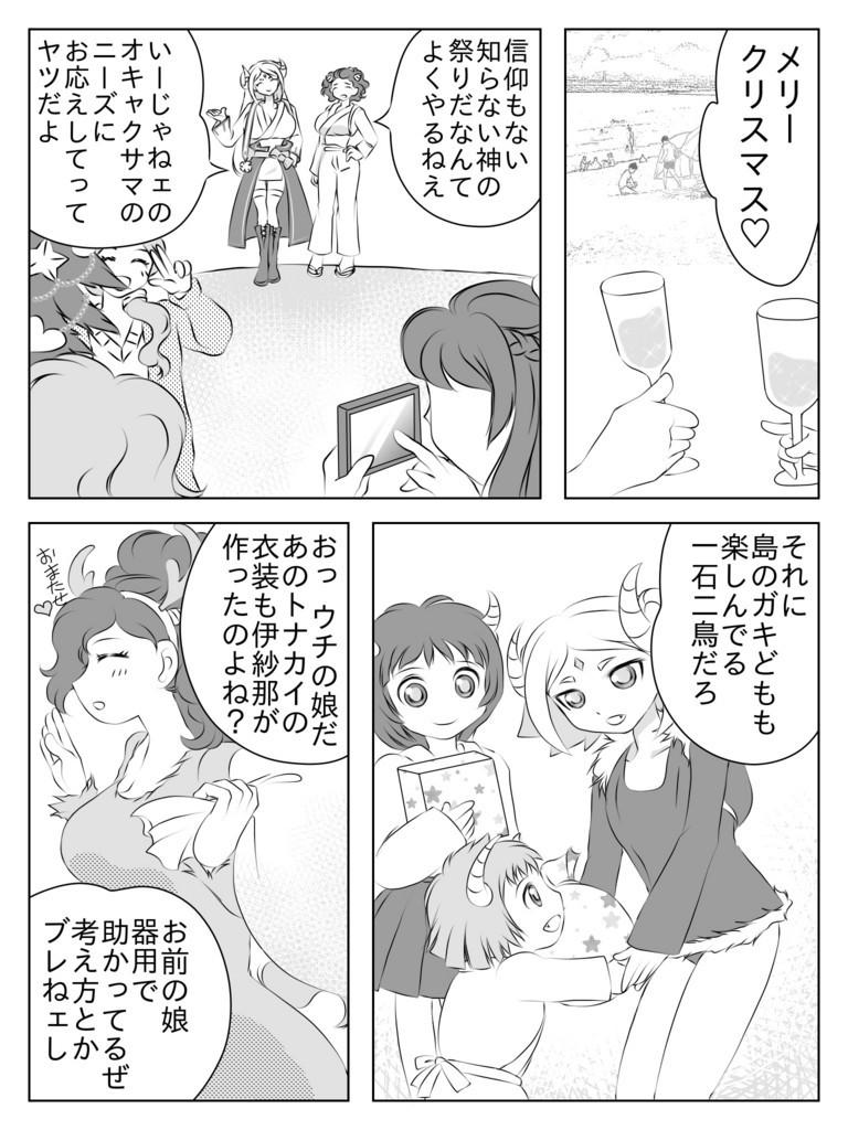 f:id:yoyogi:20171216004248j:plain