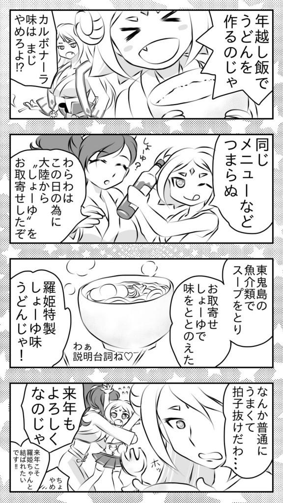 f:id:yoyogi:20171230151822j:plain