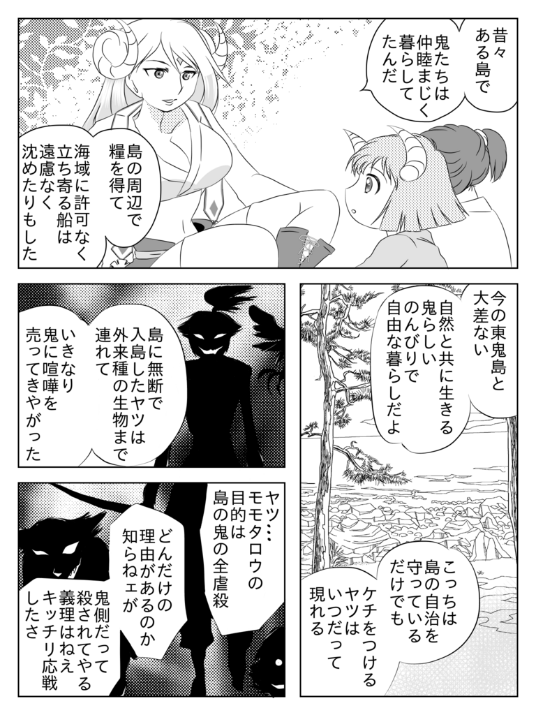 f:id:yoyogi:20180201224815p:plain