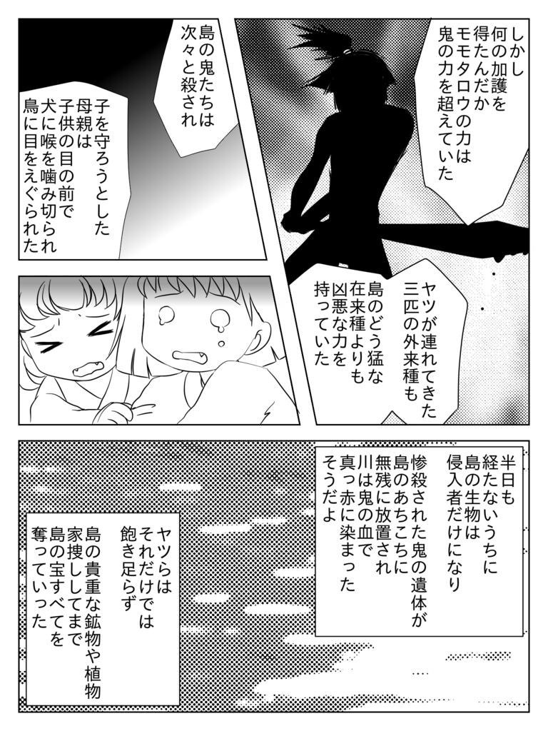 f:id:yoyogi:20180201224847p:plain