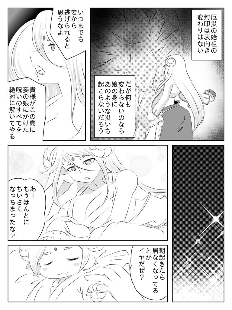 f:id:yoyogi:20180525202445p:plain