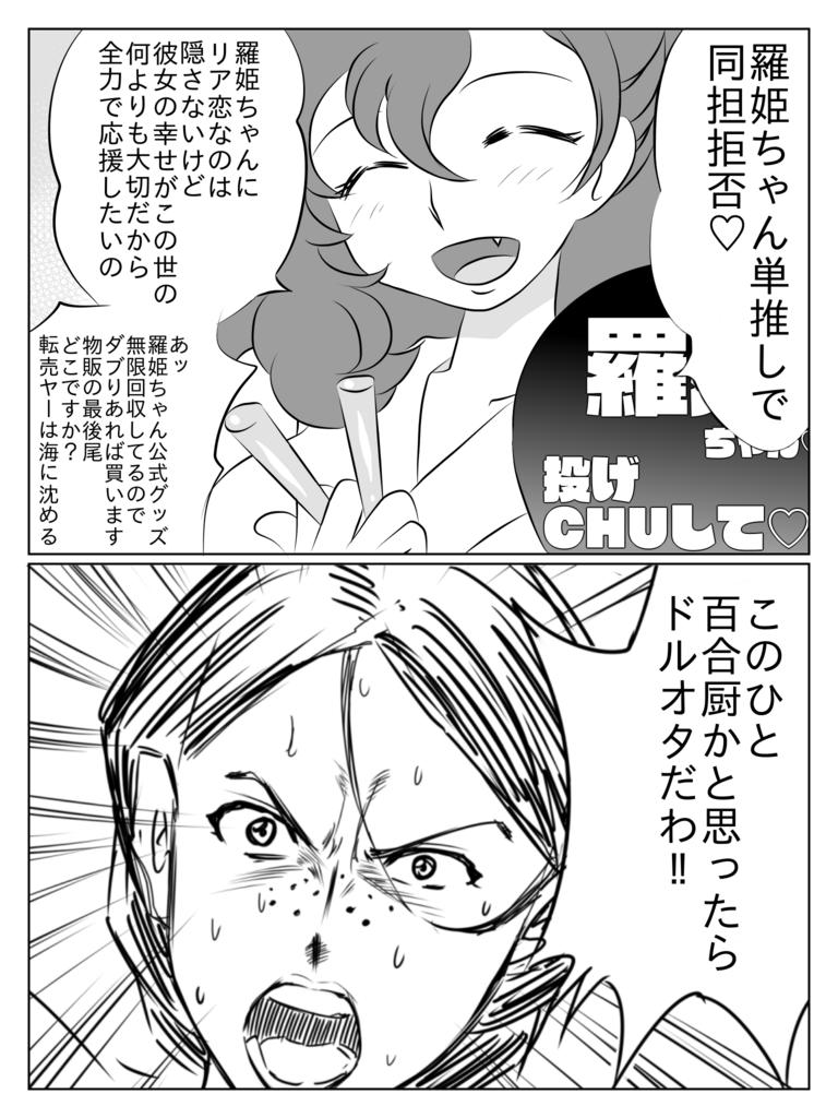 f:id:yoyogi:20180615152610p:plain