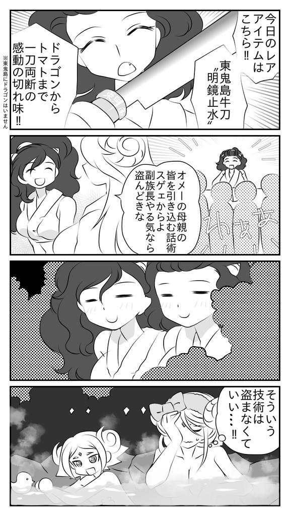 f:id:yoyogi:20180908154149j:plain