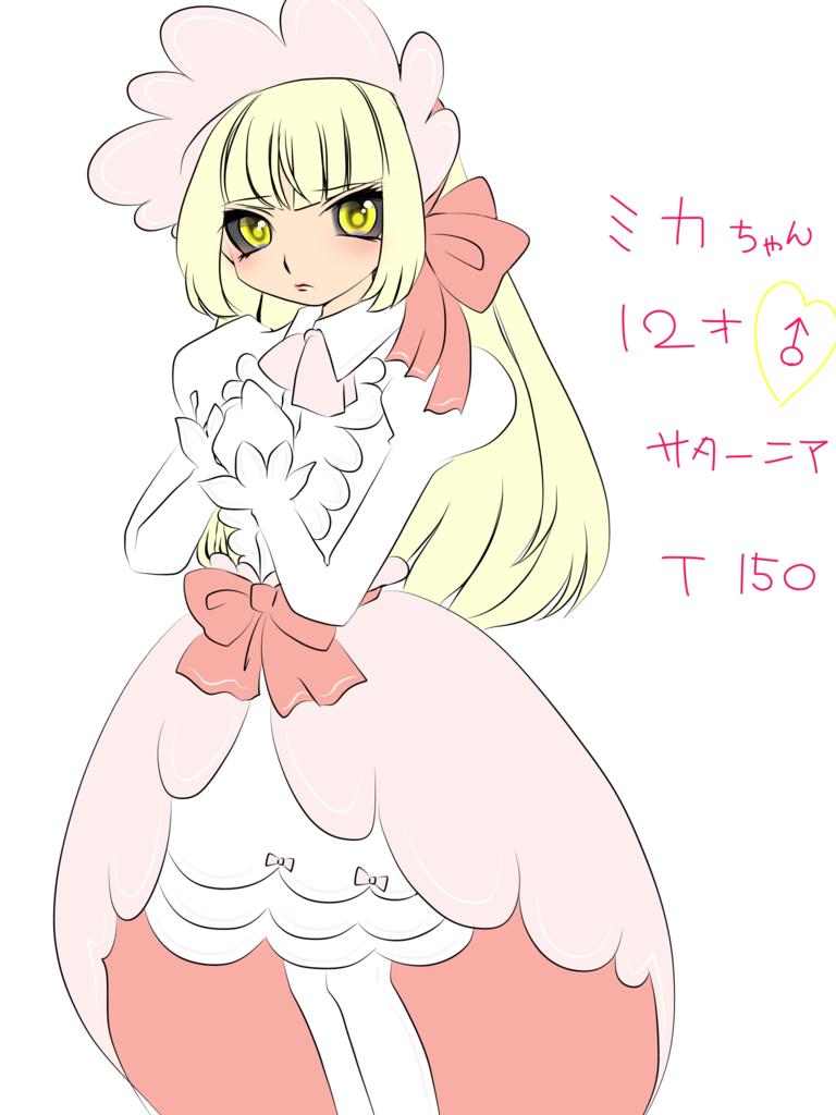 f:id:yoyogi:20180924172101p:plain