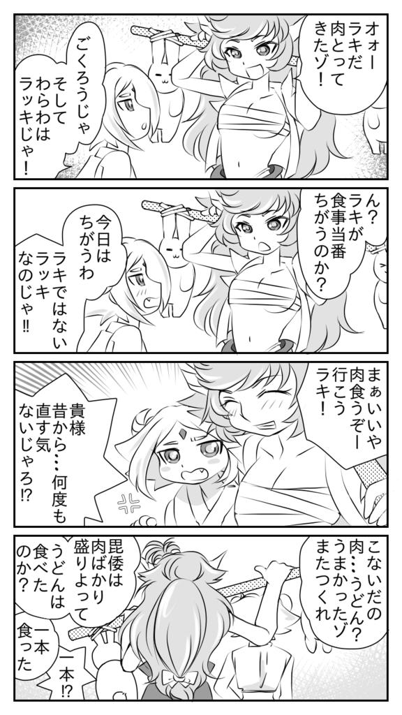 f:id:yoyogi:20180928214730p:plain
