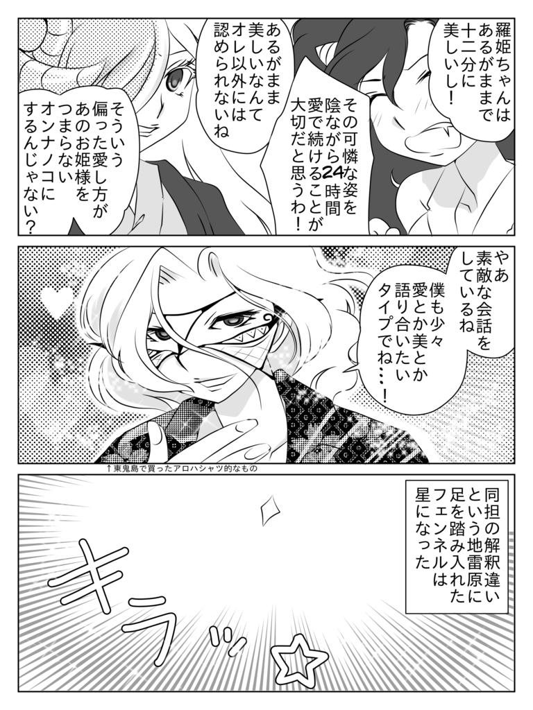 f:id:yoyogi:20181114210840p:plain