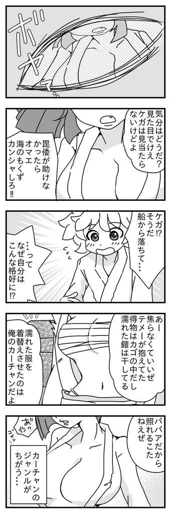 f:id:yoyogi:20181201220241j:plain