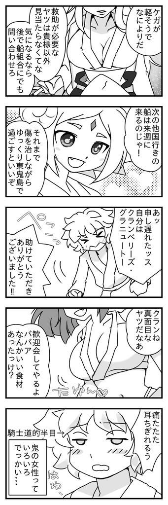 f:id:yoyogi:20181201220313j:plain