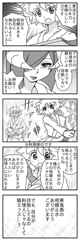 f:id:yoyogi:20181201220710p:plain