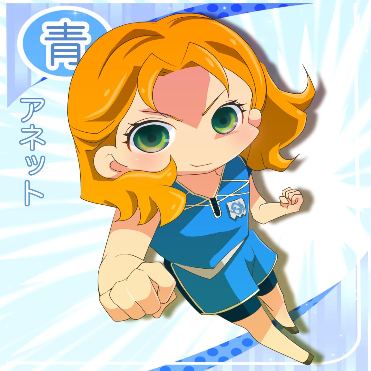 f:id:yoyogi:20201115152449p:plain