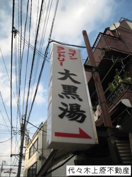 f:id:yoyogiuehararealestate:20160617100505j:plain