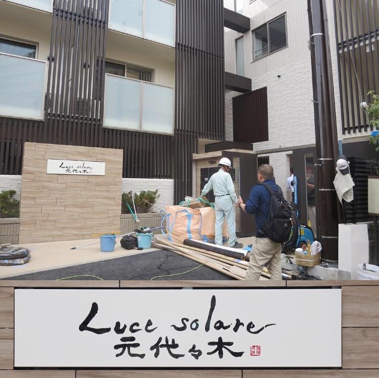 f:id:yoyogiuehararealestate:20160620181859j:plain