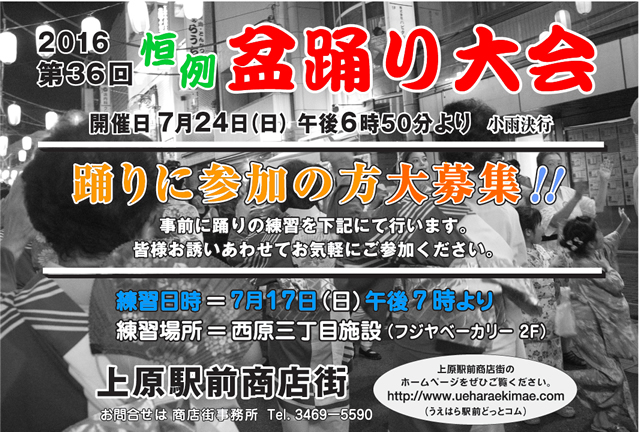 f:id:yoyogiuehararealestate:20160703151958p:plain