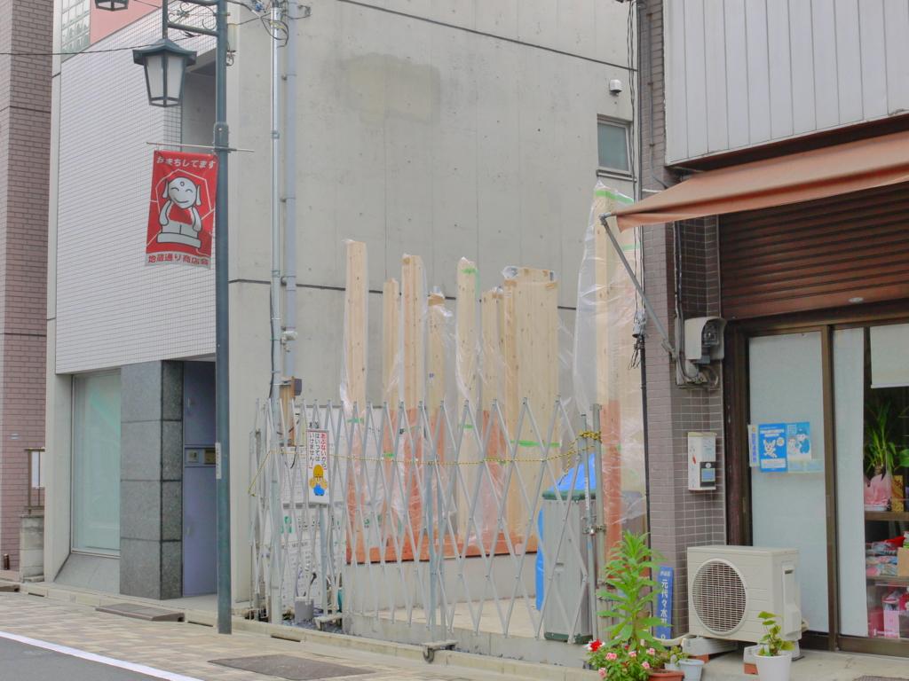 f:id:yoyogiuehararealestate:20160802184335j:plain