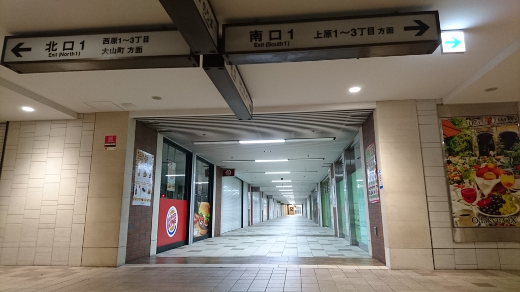 f:id:yoyogiuehararealestate:20160910111335j:plain
