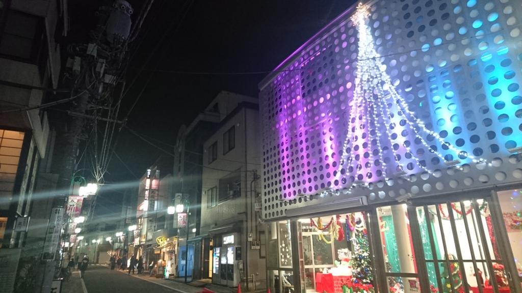 f:id:yoyogiuehararealestate:20161210213243j:plain