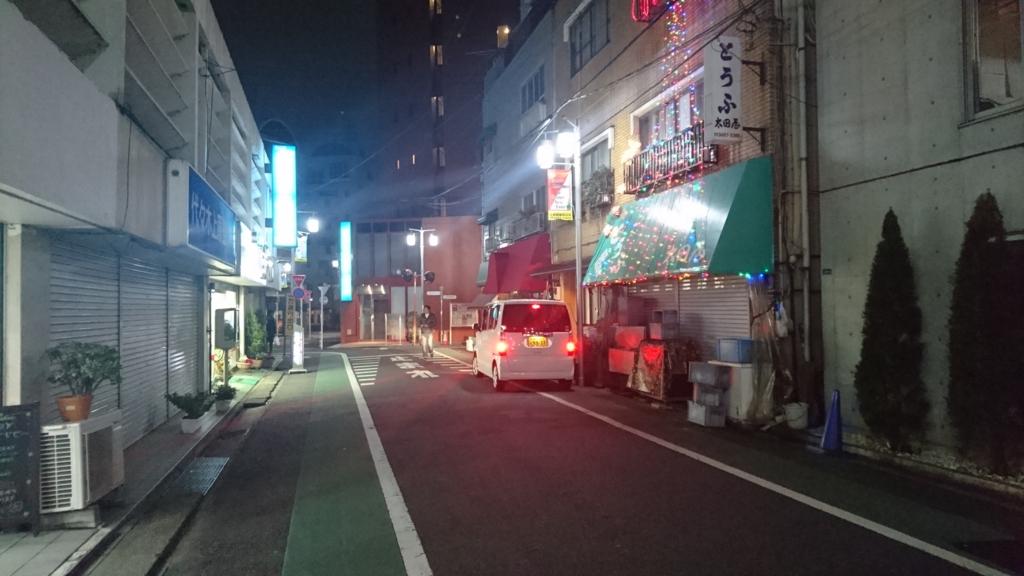 f:id:yoyogiuehararealestate:20161214103613j:plain