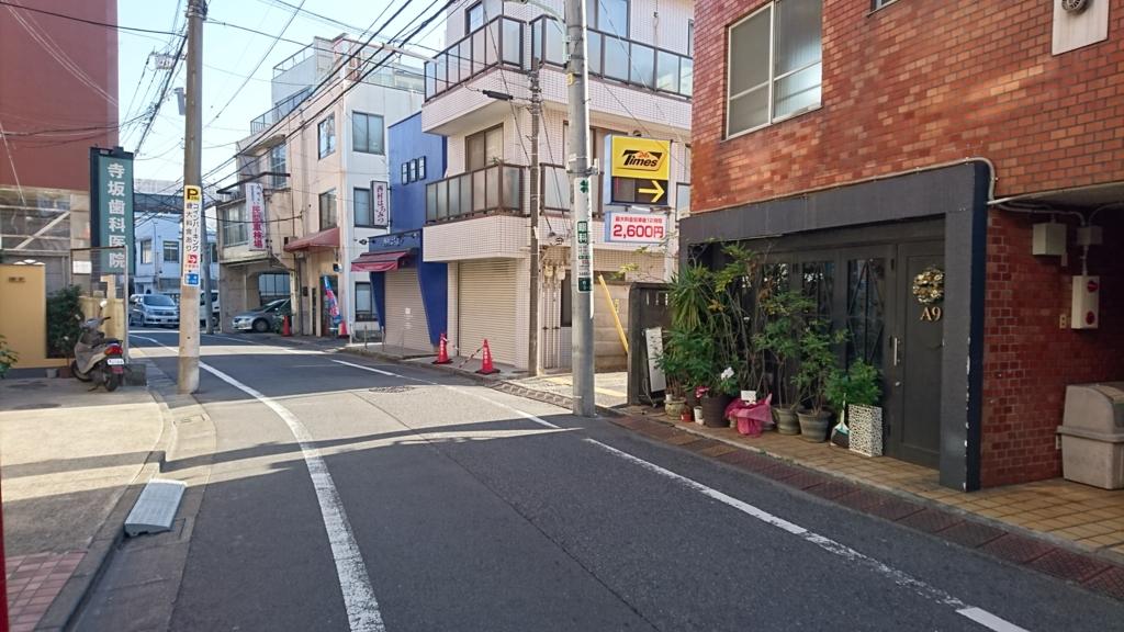 f:id:yoyogiuehararealestate:20161224195213j:plain