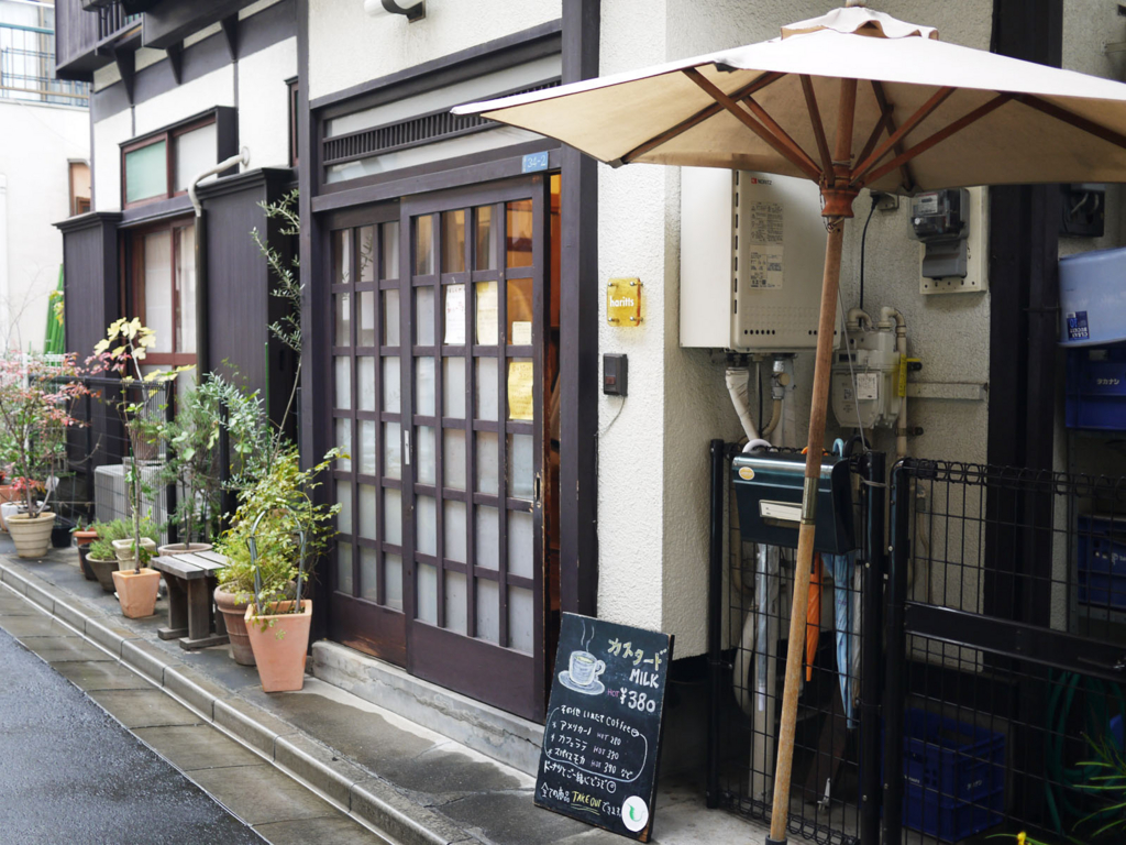 f:id:yoyogiuehararealestate:20170311110129j:plain
