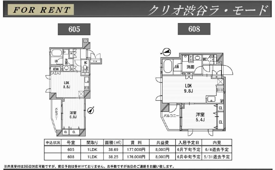 f:id:yoyogiuehararealestate:20170408002510j:plain