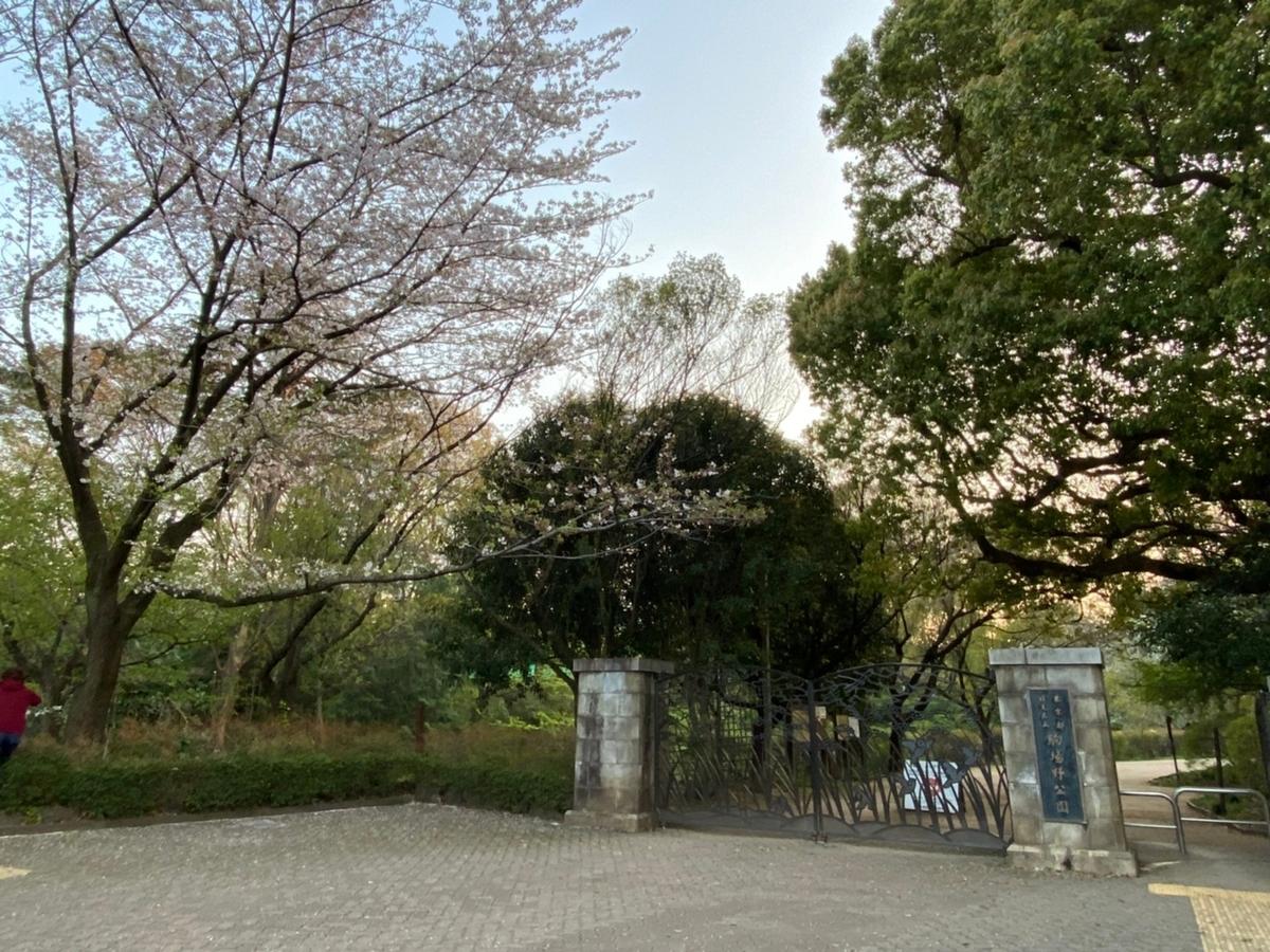 f:id:yoyogiuehararealestate:20210401102023j:plain