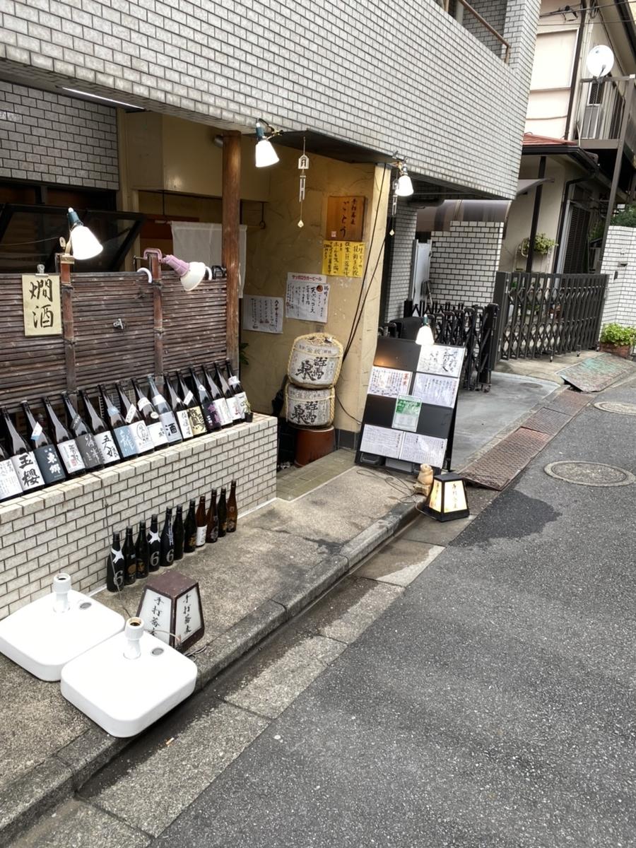 f:id:yoyogiuehararealestate:20210907135438j:plain