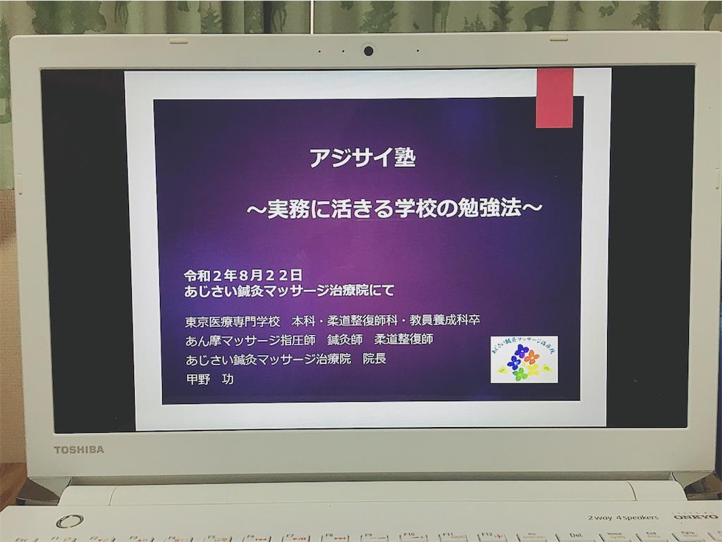 f:id:yoyoko-445:20200824223457j:image