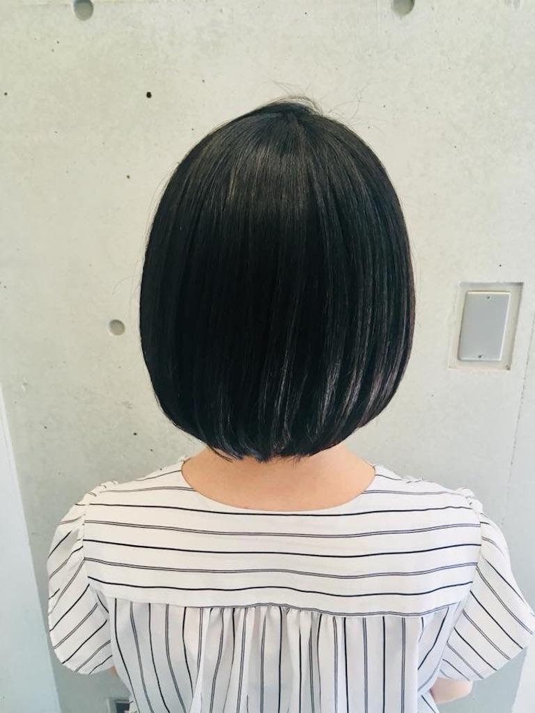 f:id:yoyoko-445:20200905172416j:image