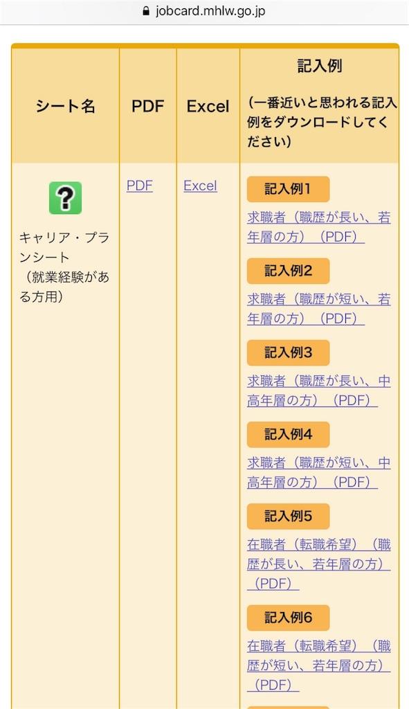 f:id:yoyoko-445:20201122192854j:image