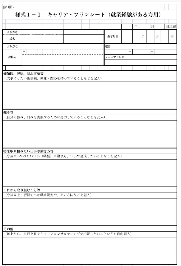 f:id:yoyoko-445:20201122193112j:image