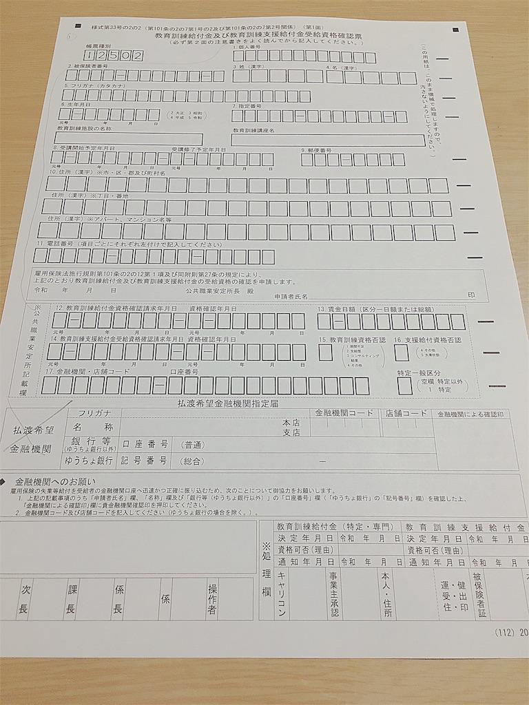 f:id:yoyoko-445:20201122215820j:image