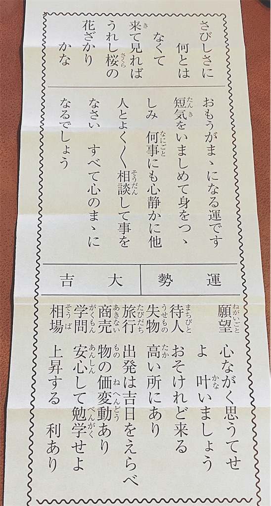 f:id:yoyoko-445:20210101183622j:image