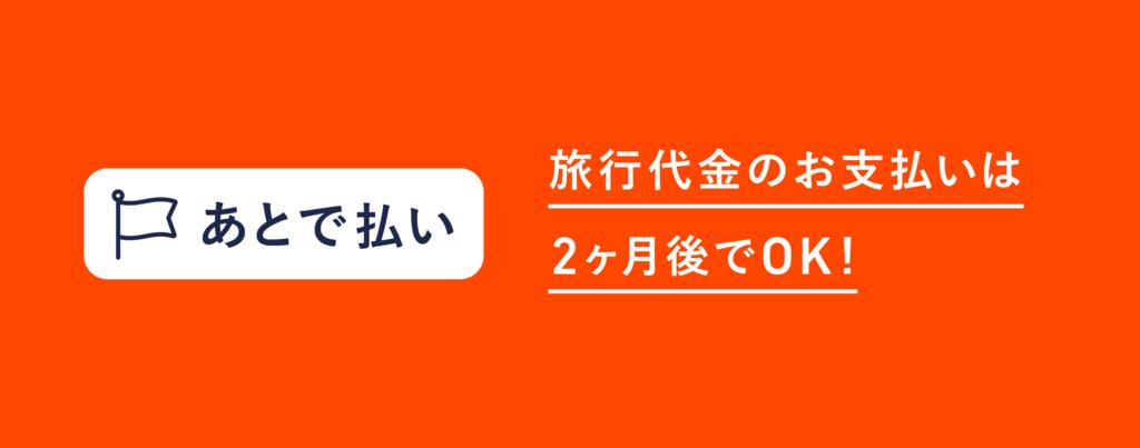 f:id:yoyopachi:20180629061511p:plain