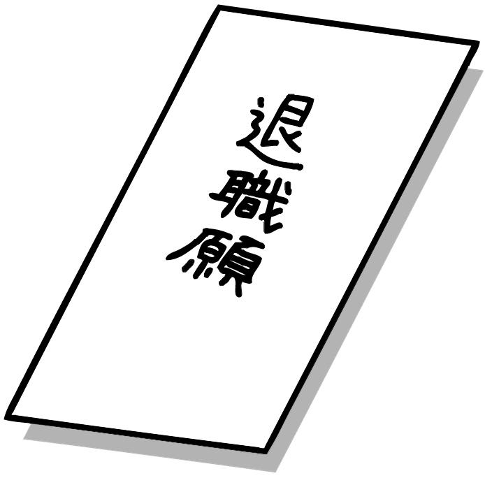 f:id:yoyopachi:20180712064329j:plain