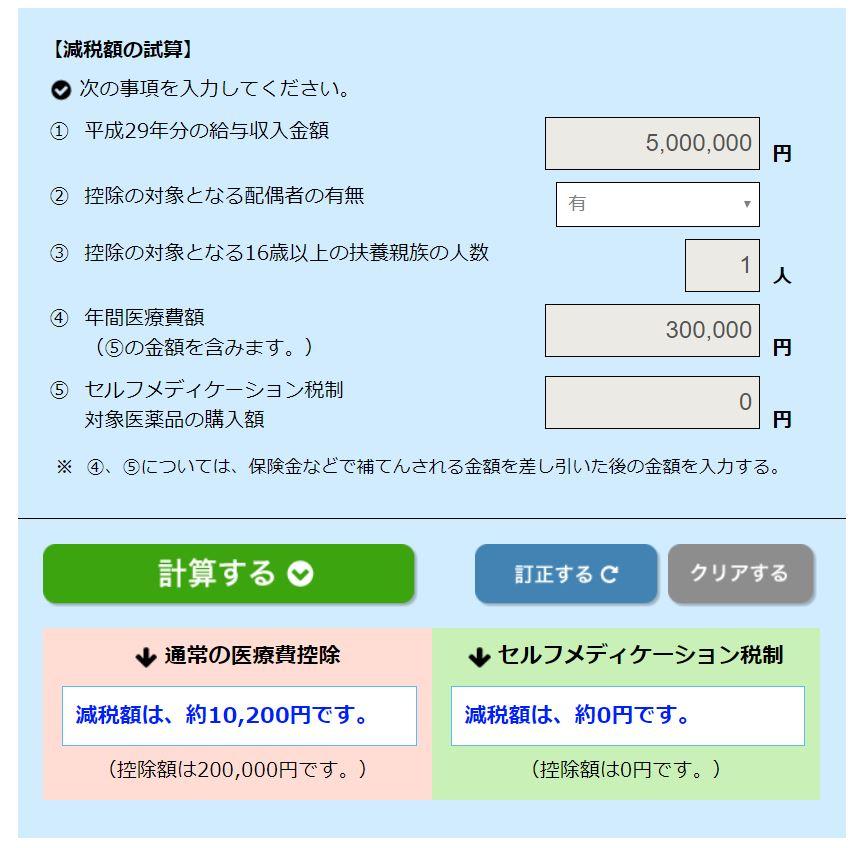 f:id:yoyopachi:20180912223226j:plain