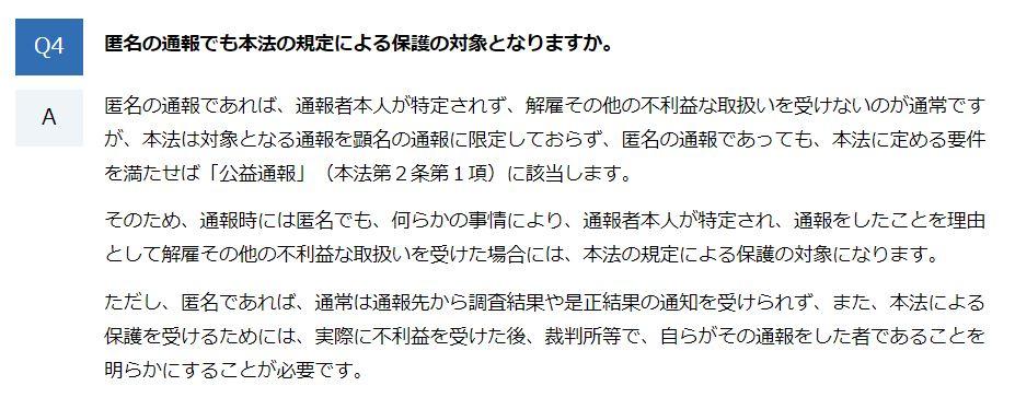 f:id:yoyopachi:20181005063056j:plain