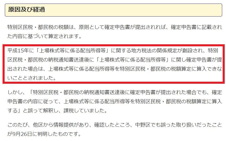 f:id:yoyopachi:20181011053747j:plain