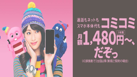f:id:yoyopachi:20181213211832j:plain