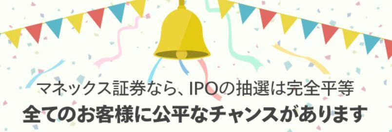f:id:yoyopachi:20190401214301j:plain