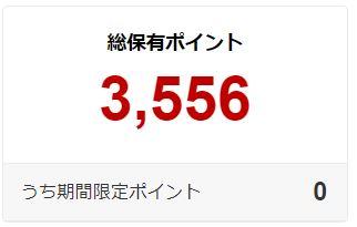 f:id:yoyopachi:20190408191859j:plain