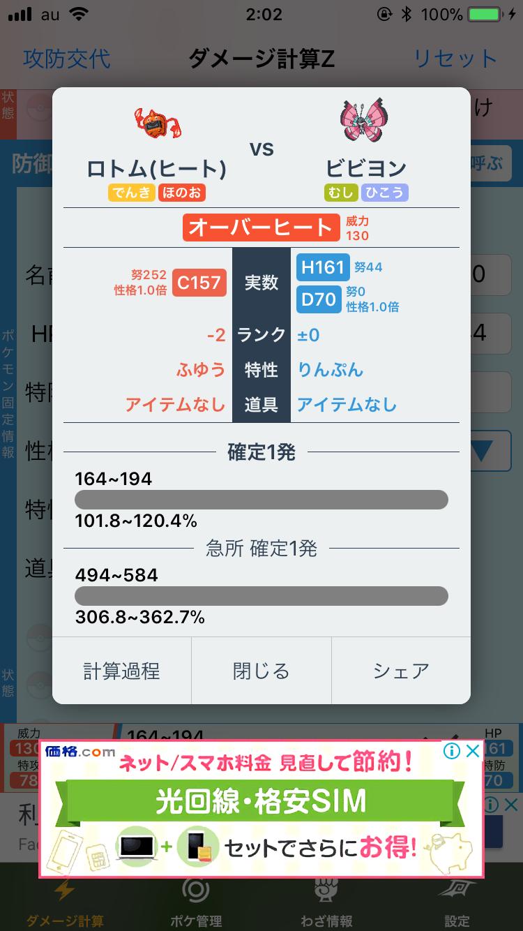 f:id:yoyopoke:20180429020303p:image