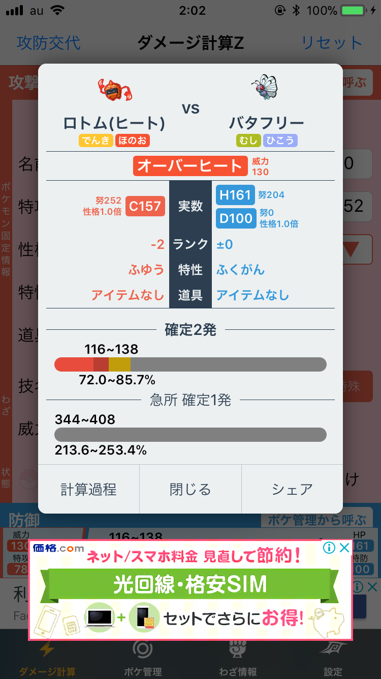 f:id:yoyopoke:20180429020312p:image