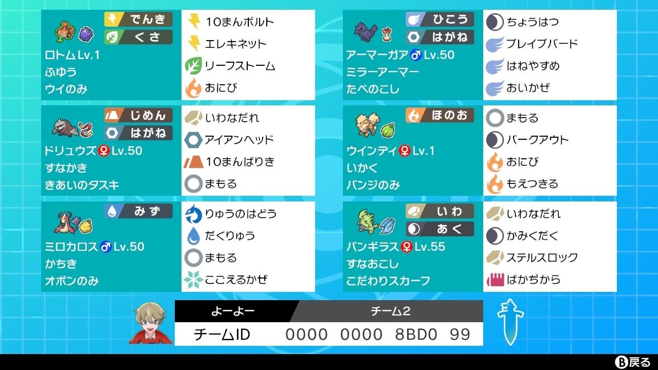 f:id:yoyopoke:20200101174053j:image